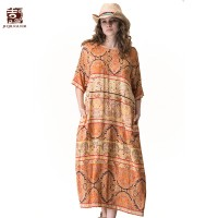 Jiqiuguer Women Exotic Print Long Dresses Vintage Plus Size O-neck Half Sleeve Loose Casual Summer Lady Boho Vestidos G172Y075
